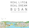 Real Life & Real Dream BUSAN 画像