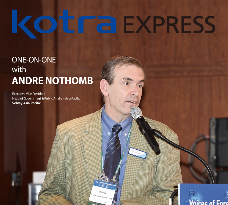 KOTRA Express October 2020 이미지