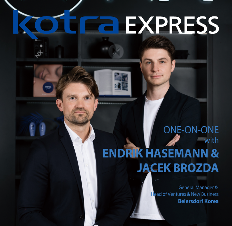 KOTRA Express July 2020 이미지