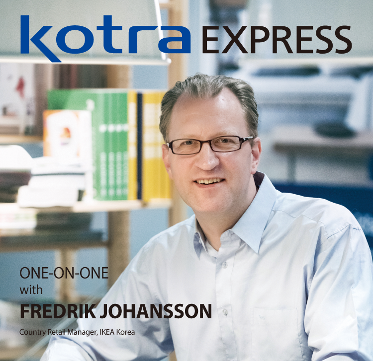 KOTRA Express June 2020 이미지