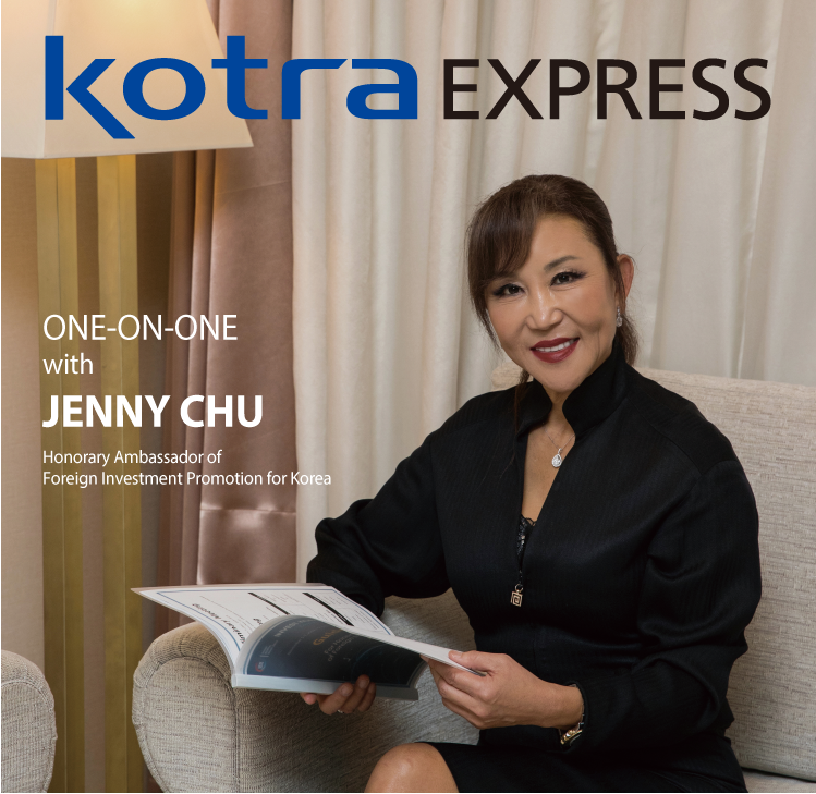 KOTRA Express May 2020 이미지