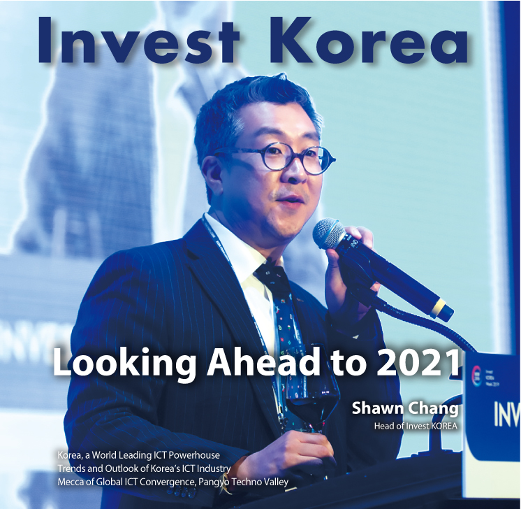 Invest Korea January 2021 이미지