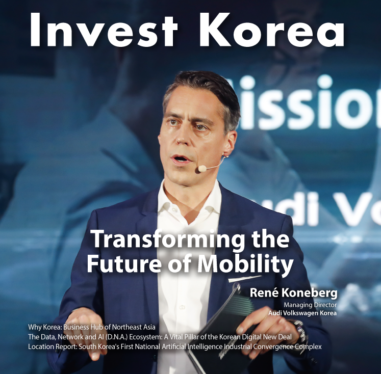 Invest Korea March 2021 이미지