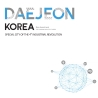 Deajeon : SPECIAL CITY OF THE 4 th INDUSTRIAL REVOLUTION 이미지