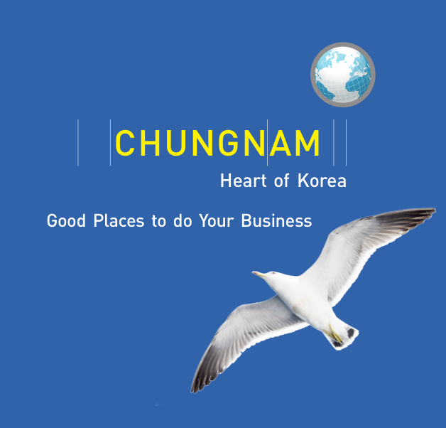 CHUNGNAM, Heart of Korea : Good Places to do Your Business 이미지